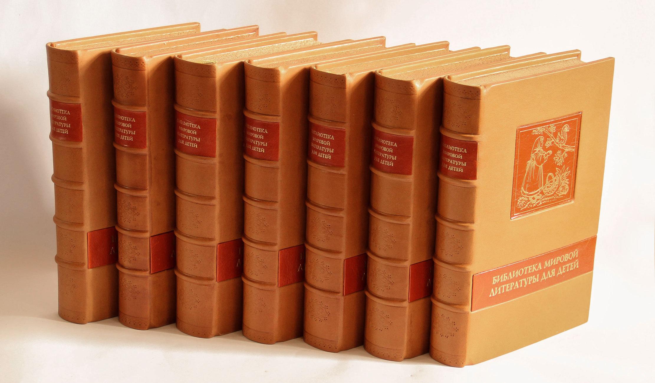 Для детей торрент библиотека литературы мировой