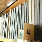для библиотеки