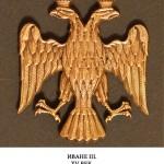 гербы России, герб России, история российского герба