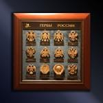 герб россии, гербы россии, геральдака, русская, герб ссср, все гербы россии