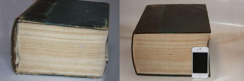 восстановление книг